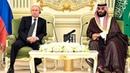 Заседание Российско саудовского экономического совета с участием Владимира Путина