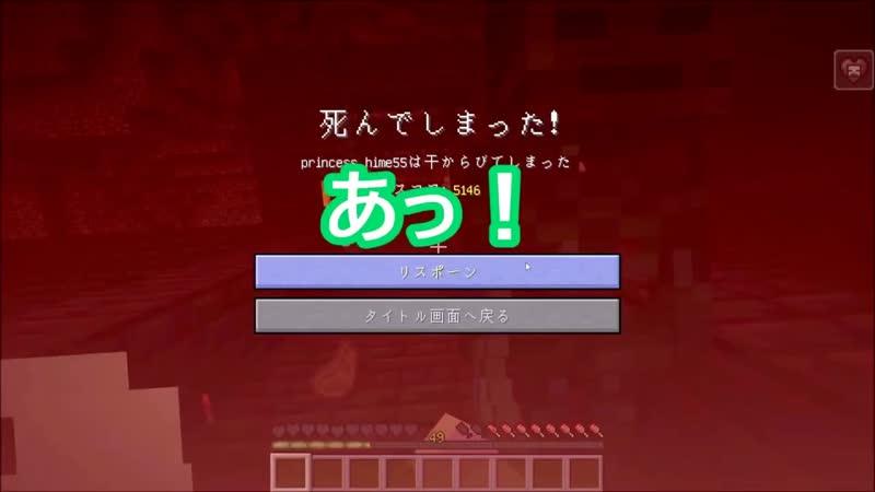 ★「マインクラフト♪ネザーで・・・」親子でマルチ実況15★Minecraft survival Playthrough★