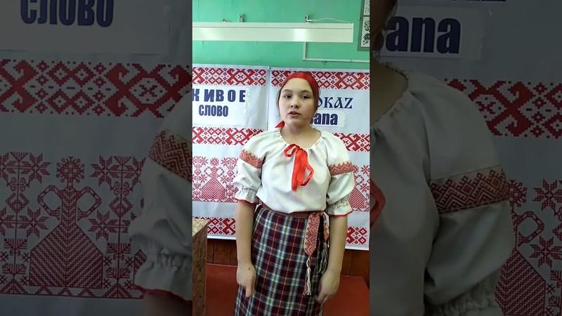Ксения Смирнова, 9 класс читает стихотворение Нины Зайцевой «Rusked bolaine» на вепсском языке