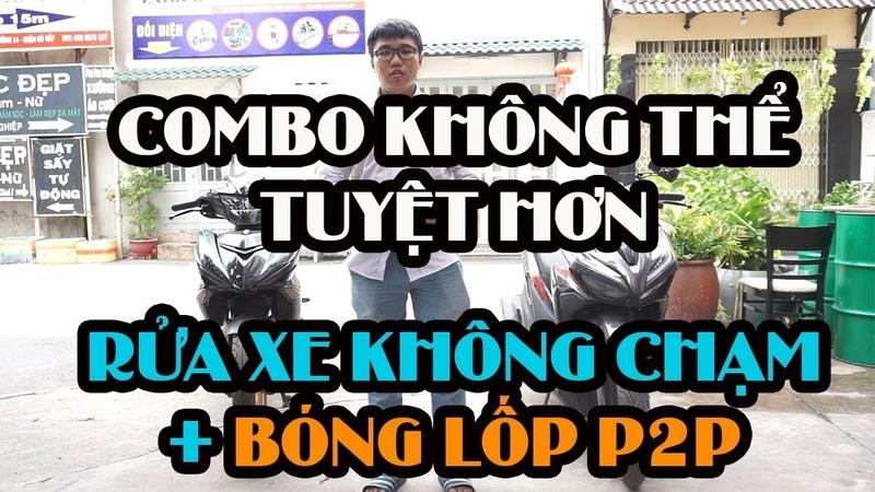 Demo Dung Dịch Rửa Xe Không Chạm Và Làm Bóng Lốp P2P   Công Ty TAHICO