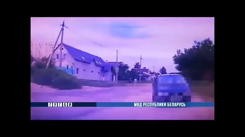 В Волковысске пьяный водитель пытался уйти от пого(480P).mp4