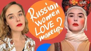 Russian beauty and makeup hacks   Russian women
