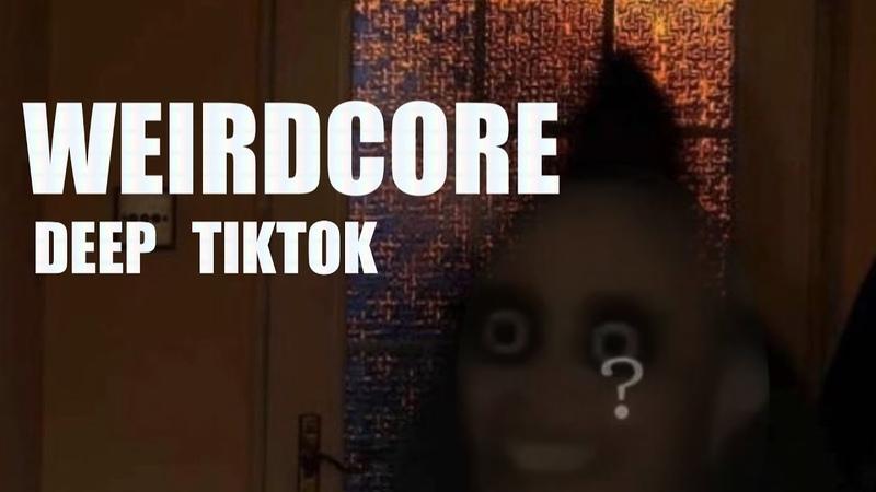 Что Такое Weirdcore Deep TikTok Dreamcore Alt TikTok и еще куча других дурацких тегов