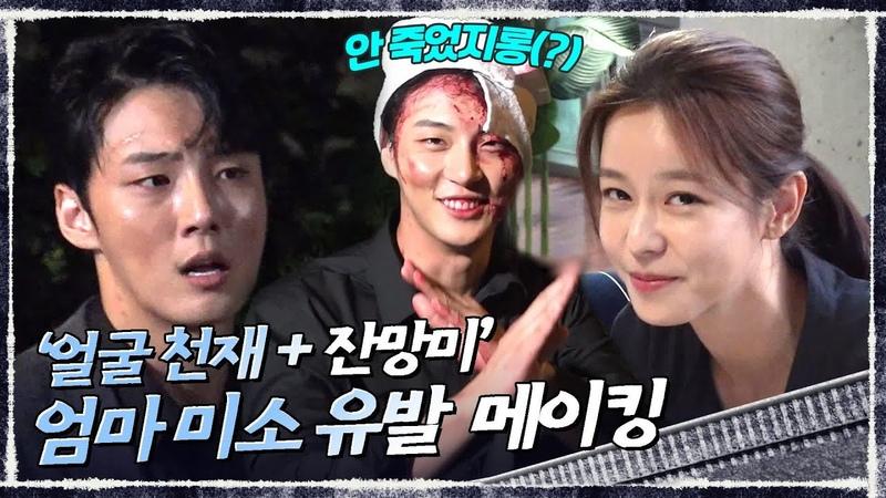 [메이킹] 윤시윤X경수진 잔망 모먼트! (ft.잇몸 건조증 주의) 트레인 10화