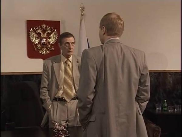 Нескучный Сериал «Гражданин Начальник 2» 4 серия / Криминальная Драма