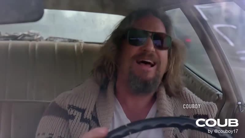 Lebowski is not a romantic