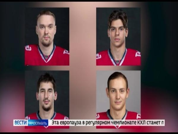 Четверо хоккеистов Локомотива могут выступить в составе главной национальной сборной страны
