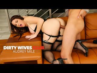 Audrey Miles