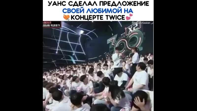 Twice.russianB8gMKiIgawu.mp4