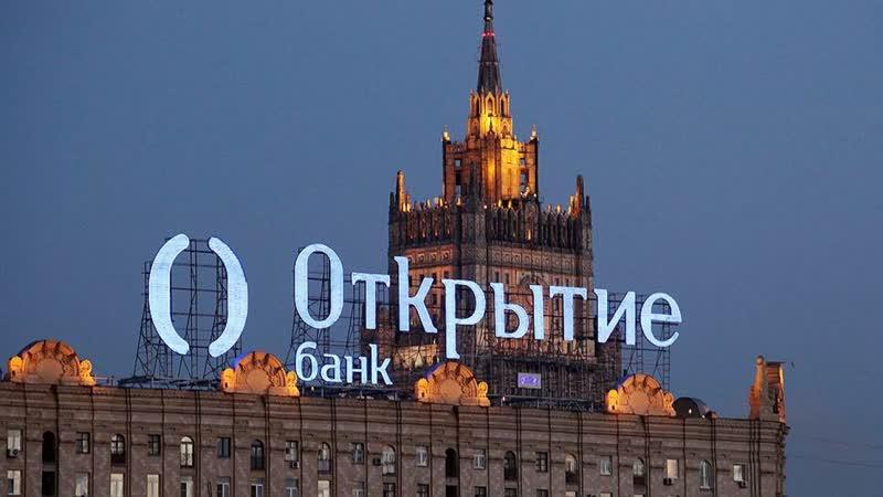 Банк Открытие 0 рублей расчетный счет и бизнес карта!