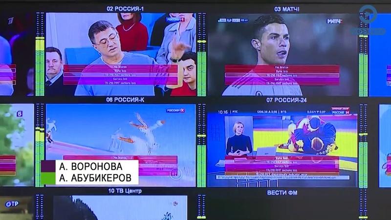 Передачи «Экспресса» будут показывать на канале «ОТР»