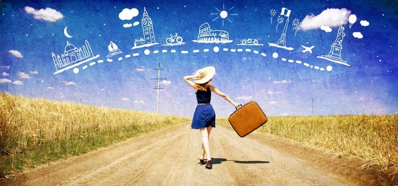 9 советов тем, кто хочет стать настоящим путешественником, изображение №1