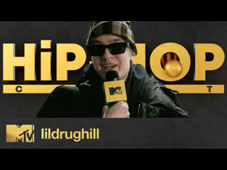LILDRUGHILL показал свою студию MTV Россия / MTV Hip-Hop Chart