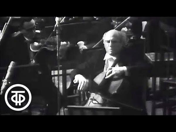 Л Бетховен Играют С Рихтер Д Ойстрах М Ростропович 1972