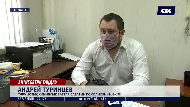 Үйде дайындалған антисептик коронавирусқа қарсы күресе алмайды мамандар кеңесі
