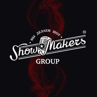 Логотип ShowMakers group