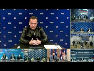 Подведение первых итогов предварительного голосования Единой России