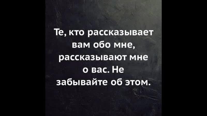 Цитаты о жизни мудрых людей 2.mp4