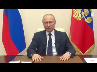 Владимир Путин выступает с обращением к нации