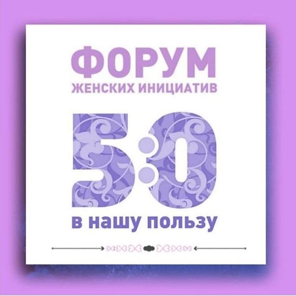 Афиша Новосибирск ФОРУМ 5:0