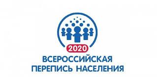 Уважаемые жители п. Балезино! 2020 год - год проведения