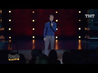 Stand Up: Иван Абрамов - О толстяках