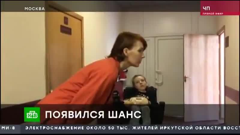 Краснодарские врачи отказывали 17-летней Ладе в лечении атрофии мышц,, сочтя лечение нецелесообразным на самом де