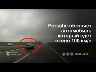 Скорость авто с видеорегистратором около 100 км/ч.  Автомобиль, который обгоняет летит в сторону Бреста