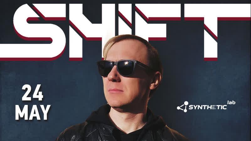 Synthetic Lab (SPB) 🇷🇺 - Breakbeat mix
