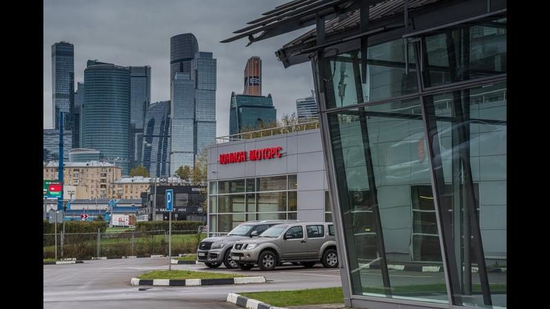 Юнион Моторс Бережковская крупнейший новый техцентр Киа Ниссан Инфинити в центре Москвы