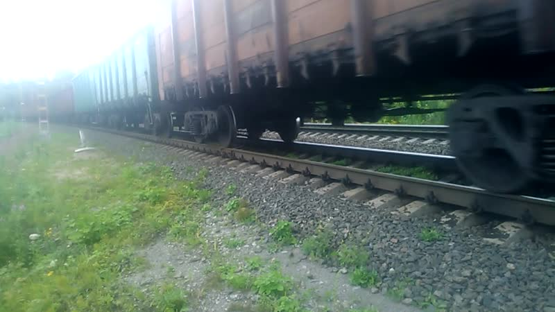 Поезд № 28