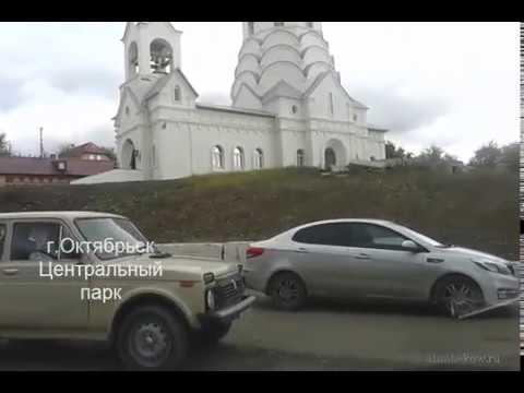 Осенняя дорога вечером в Костычи г Октябрьск 20 10 2018