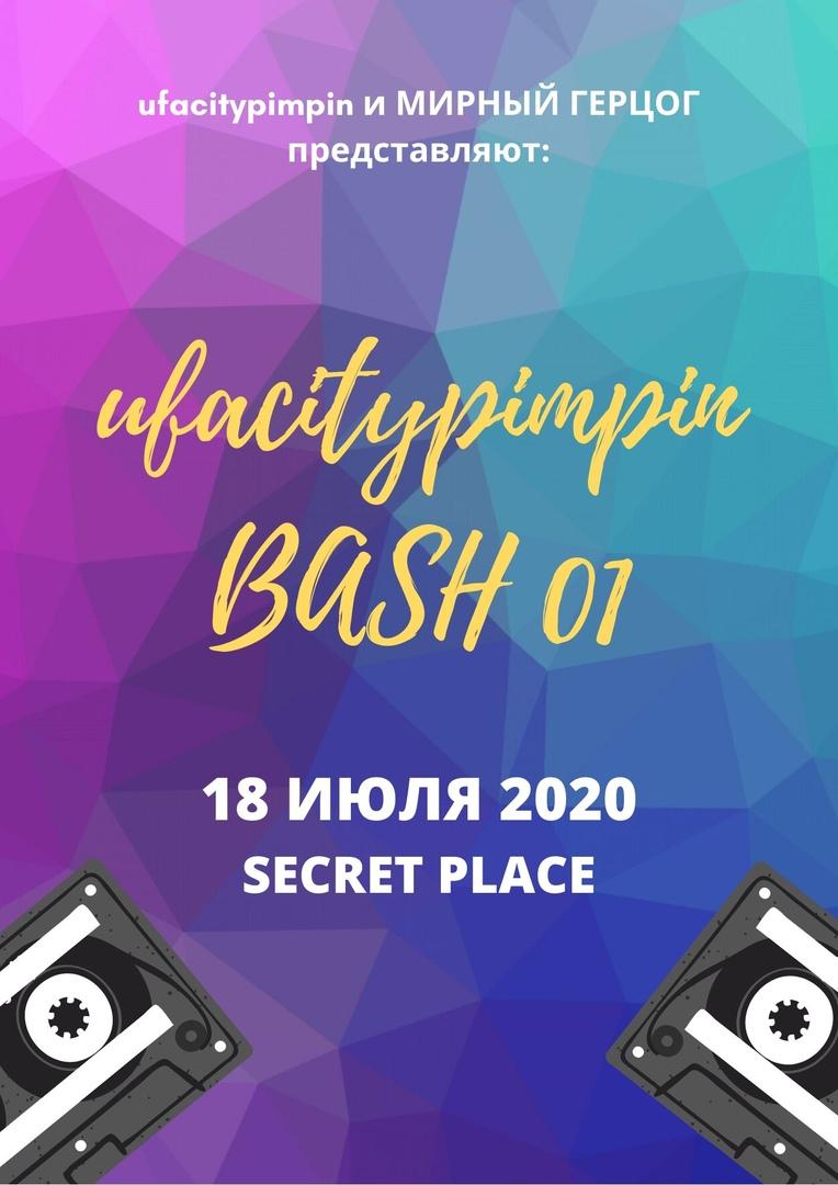 Афиша Уфа ufacitypimpin BASH 01 // 18.07.20