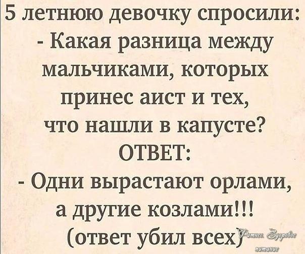 Уcтa млaдeнцa))