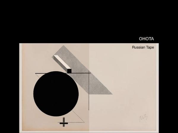 OHOTA - Russian Tape (Full Album) Techno, EBM, Coldwave, Industrial
