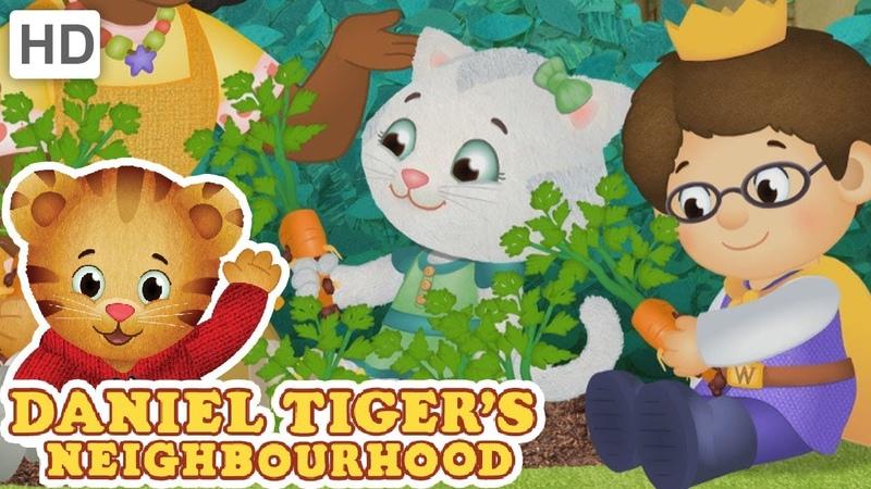 Daniel Tiger Digging up Carrots 🥕 Videos for Kids