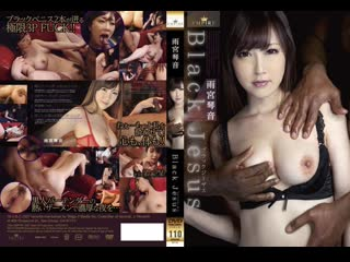 EMP-003 Kotone Amamiya EMPIRE Vol.3 Black Jesus [Uncensored Japanese JAV All Sex Blowjob Squirting Creampie