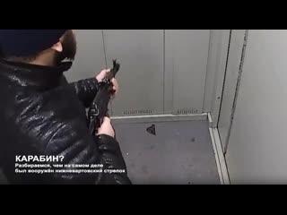 Мегаполис - Карабин - Нижневартовск
