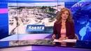 Малые города России Коелга - самое большое в России месторождение мрамора