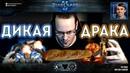 ДЕРИСЬ КАК RUFF: Гениальный терран сражается с читерами и дикими стратегиями в StarCraft II