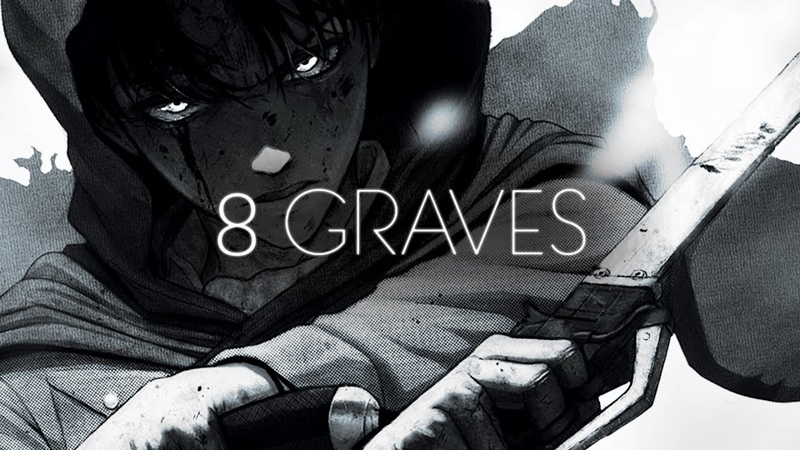 8 Graves - Cold World