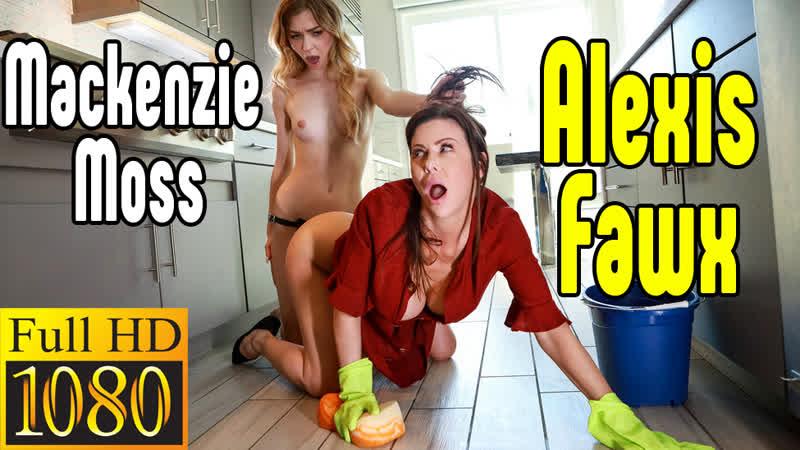 Alexis Fawx, Mackenzie Moss большие сиськи big tits Трах, all sex, porn, big tits, Milf,