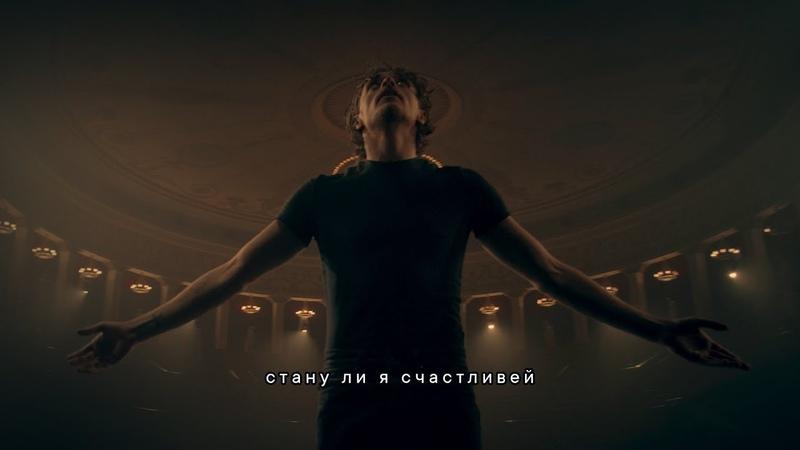 Максим Фадеев Стану ли я счастливей Премьера клипа 2019