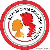 Логотип китайгородские знакомства