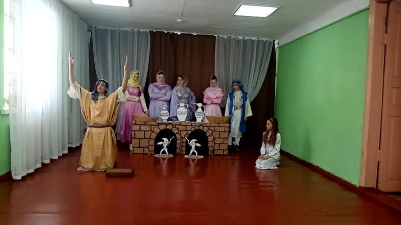 Детский театр Синяя птица - Апостол Матфей