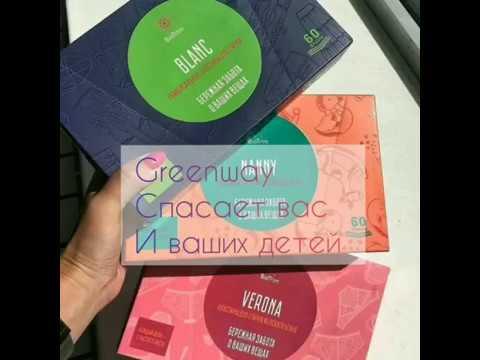 ПЛАСТИНЫ для СТИРКИ GreenWay