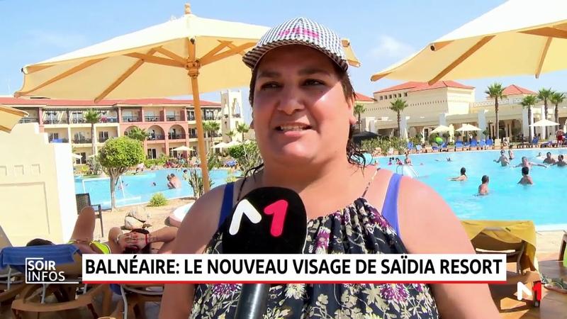 Maroc: la ville de Saïdia attire les touristes