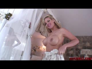 HushPass Phoenix Marie- BUSTY GOES POV ON A HARD COCK Hush Pass MILF Horny Big Cocks Anal