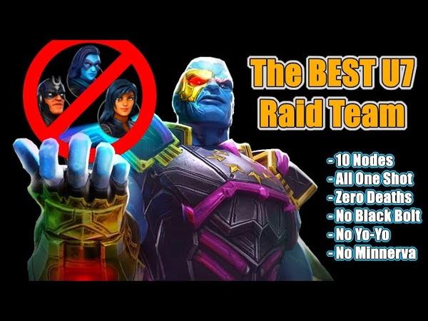The BEST Ultimus 7 Raid Team One Shot 10 Nodes Zero Deaths No Black Bolt or Yo Yo Needed MSF