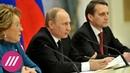 Награда за верность. Кого и зачем Путин назначит в СовФед по президентской квоте